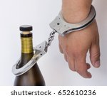 the hand is handcuffed to a... | Shutterstock . vector #652610236