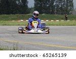 targu secuiesc  romania   aug 8 ... | Shutterstock . vector #65265139