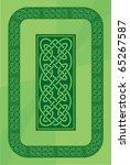 celtic ornament vector | Shutterstock .eps vector #65267587