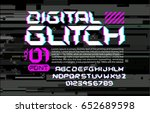 glitch hi tech space font... | Shutterstock .eps vector #652689598