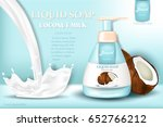 coconut liquid soap ads with... | Shutterstock .eps vector #652766212