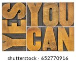yes  you can   word abstract in ... | Shutterstock . vector #652770916