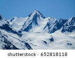 peak of ice mountain at high... | Shutterstock . vector #652818118