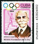 cuba   circa 1984  post stamp... | Shutterstock . vector #652826002