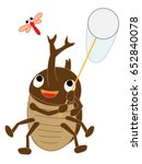 the bug collecting of the... | Shutterstock .eps vector #652840078