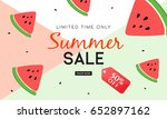 summer sale banner with cute...   Shutterstock .eps vector #652897162