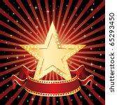 vector blank golden movie star... | Shutterstock .eps vector #65293450