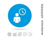 person waiting sign icon. time... | Shutterstock .eps vector #652943326