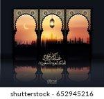 eid mubarak islamic vector... | Shutterstock .eps vector #652945216