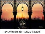 eid mubarak islamic vector... | Shutterstock .eps vector #652945306