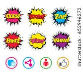 comic wow  oops  boom and wham... | Shutterstock .eps vector #652946272
