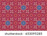 linear trend style. template...   Shutterstock . vector #653095285