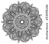 mandalas for coloring book.... | Shutterstock .eps vector #653098186