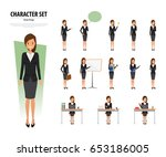 set of business woman character ... | Shutterstock .eps vector #653186005