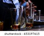 a closeup photograph of a... | Shutterstock . vector #653197615