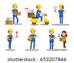 delivery man in blue uniform... | Shutterstock .eps vector #653207866