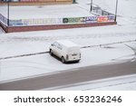 gubakha  perm krai  russia  ...   Shutterstock . vector #653236246