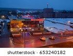 gubakha  perm region  russia  ...   Shutterstock . vector #653240182