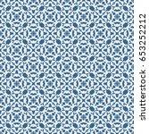 vintage pattern graphic design | Shutterstock .eps vector #653252212