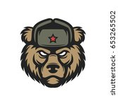 russian bear in hat | Shutterstock .eps vector #653265502