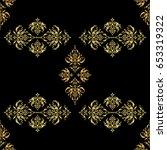 seamless elements for design.... | Shutterstock . vector #653319322