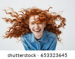 portrait of beautiful cheerful... | Shutterstock . vector #653323645
