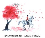 watercolor autumn tree with red ... | Shutterstock . vector #653344522