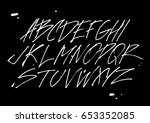 graphic font for your design.... | Shutterstock .eps vector #653352085