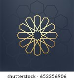islamic arabic background. gold ... | Shutterstock .eps vector #653356906