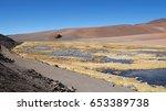 atacama desert is the driest... | Shutterstock . vector #653389738