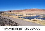 atacama desert is the driest... | Shutterstock . vector #653389798