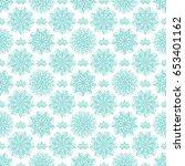 lotus flowers mandala patterns... | Shutterstock .eps vector #653401162