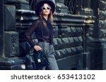 outdoor portrait of young... | Shutterstock . vector #653413102
