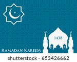 ramadan kareem | Shutterstock .eps vector #653426662