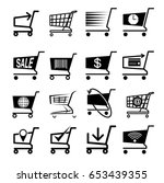shopping cart icon | Shutterstock .eps vector #653439355