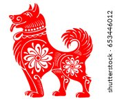 dog  chinese zodiac symbol of... | Shutterstock .eps vector #653446012