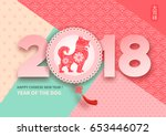 Stock vector chinese new year festive vector card design with cute dog zodiac symbol of year 653446072