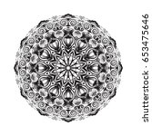 hand drawn mandala ornament... | Shutterstock .eps vector #653475646