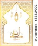 illustration of ramadan kareem  ... | Shutterstock .eps vector #653519002