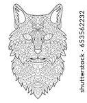 cat | Shutterstock .eps vector #653562232