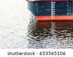 waterline ship displacement... | Shutterstock . vector #653565106