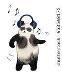 cute dancing panda  hand drawn...   Shutterstock . vector #653568172