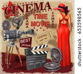 cinema retro poster. | Shutterstock .eps vector #653598565