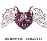 vector hand drawn illustration... | Shutterstock .eps vector #653620852