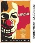 circus poster design template... | Shutterstock .eps vector #653648422