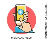 medical help icon. hand holding ... | Shutterstock .eps vector #653663086