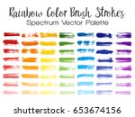 rainbow color brush strokes  ... | Shutterstock .eps vector #653674156