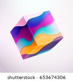 3d colored striped cube | Shutterstock .eps vector #653674306