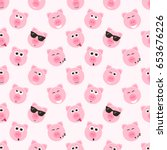 seamless pattern with cute pink ... | Shutterstock .eps vector #653676226