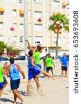 cadiz  spain   july 19 ... | Shutterstock . vector #653693608